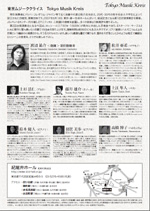flyer08_b.jpg