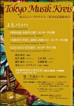 flyer09_a.jpg