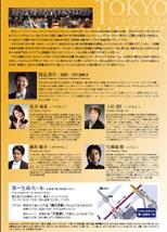 flyer09_b.jpg
